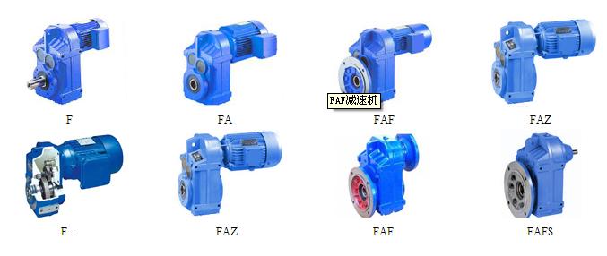 首页 产品展示 齿轮减速机  规格展示 技术参数 产品结构 速比范围